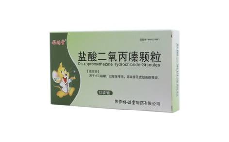 盐酸二氧丙嗪颗粒(福瑞堂)主图
