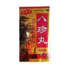 八珍丸(济药)