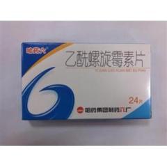 乙酰螺旋霉素片(哈药六)