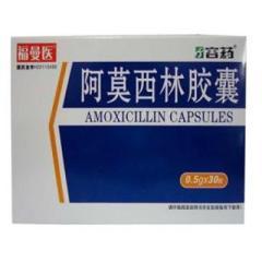 阿莫西林胶囊(福曼医)