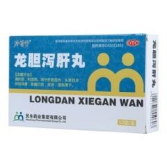 龙胆泻肝丸(民生)