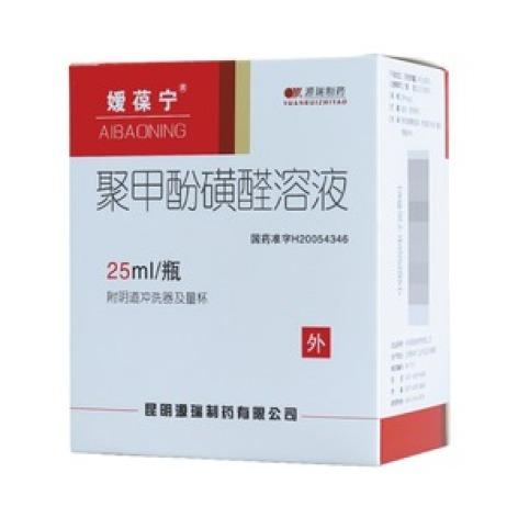 聚甲酚磺醛溶液(媛葆宁)包装主图