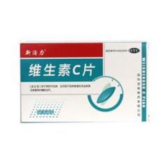 维生素C片(新活力)