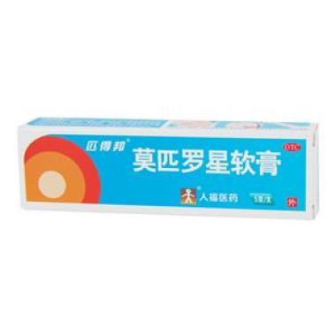 莫匹罗星软膏(成田)