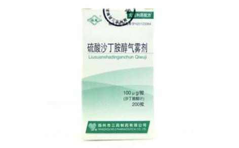硫酸沙丁胺醇气雾剂(福星)主图