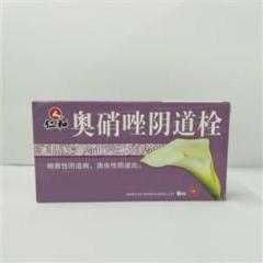 奥硝唑阴道栓(美尔凯)