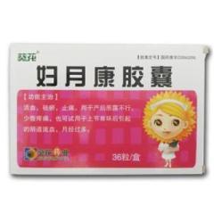 妇月康胶囊(葵花)