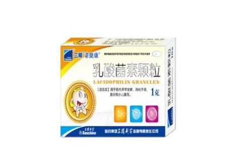 乳酸菌素颗粒(捷诺康)主图