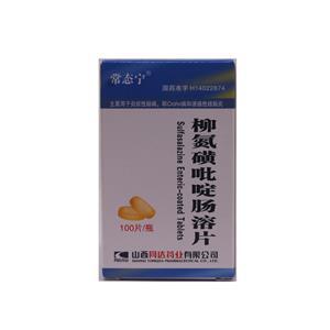 柳氮磺吡啶肠溶片(常态宁)