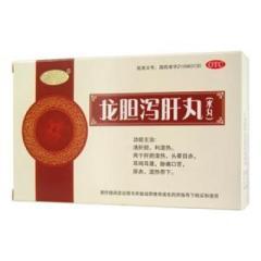 龙胆泻肝丸(宝仁堂)
