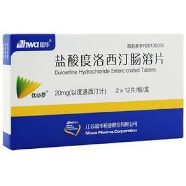 盐酸度洛西汀肠溶片(恩华)