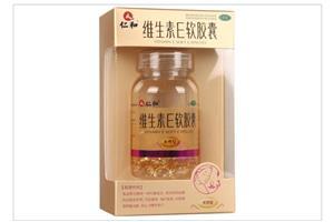 维生素E软胶囊(天然型)(仁和)