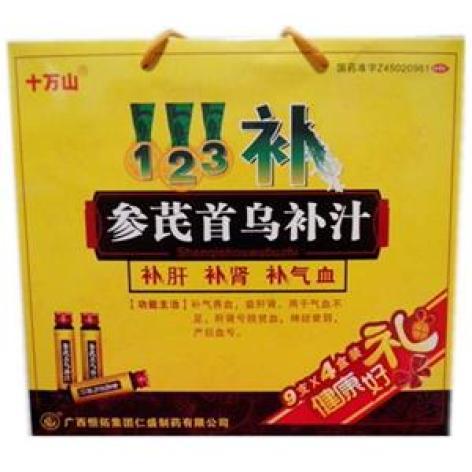 参芪首乌补汁(十万山)包装主图