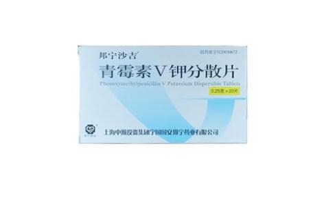青霉素V钾分散片(邦宁沙吉)主图