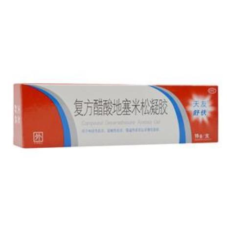 复方醋酸地塞米松凝胶(舒伕)包装主图