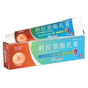 利拉萘酯乳膏(良奇)