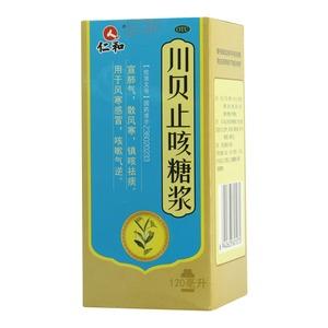 川贝止咳糖浆(仁和)
