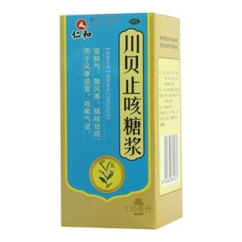 川贝止咳糖浆(仁和)包装主图