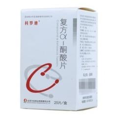 复方α-酮酸片(科罗迪)