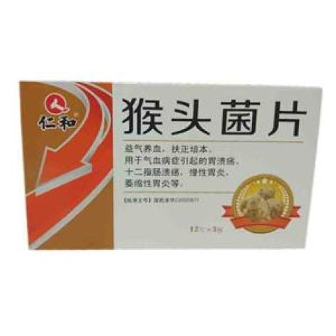 猴头菌片(神华)包装主图