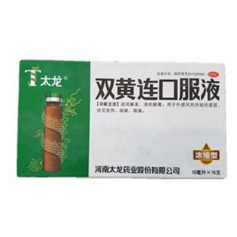 双黄连口服液(太龙)包装主图