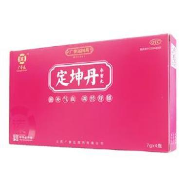 定坤丹(广誉远国药)
