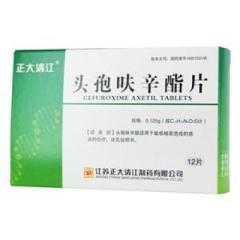 头孢呋辛酯片(正大清江)