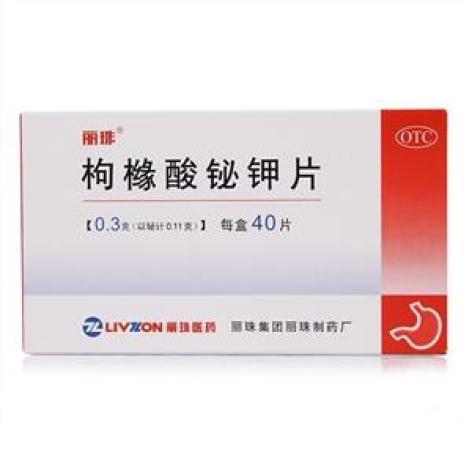 枸橼酸铋钾片(丽珠得乐)包装主图
