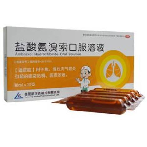 盐酸氨溴索口服溶液(新华)包装主图