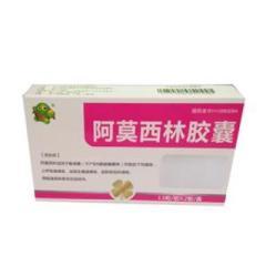 阿莫西林胶囊(海润)