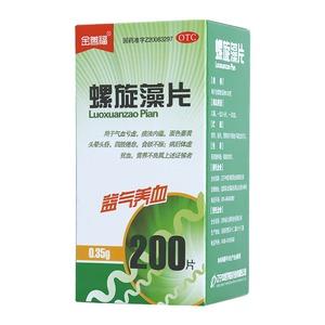 螺旋藻片(金善福)
