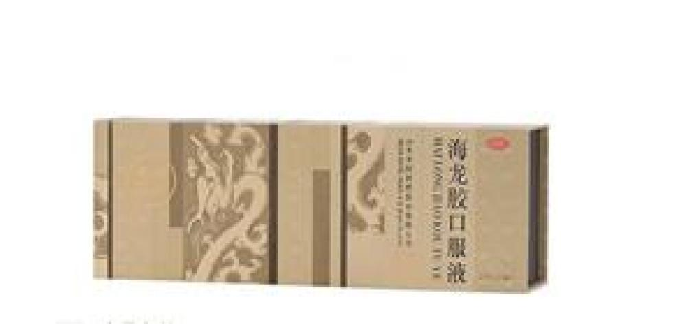 海龙胶口服液()包装主图