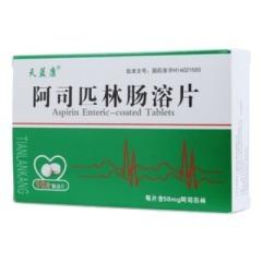 阿司匹林肠溶片(同达)