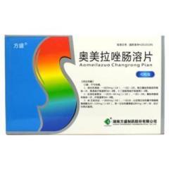 奥美拉唑肠溶片(方盛)
