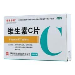 维生素C片(九医堂)