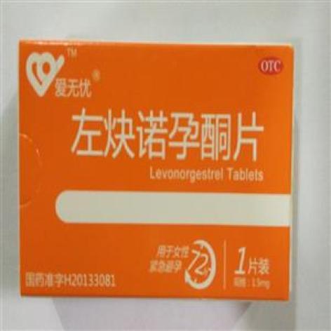 左炔诺孕酮片(爱无忧)包装主图