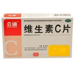 维生素C片(会通)