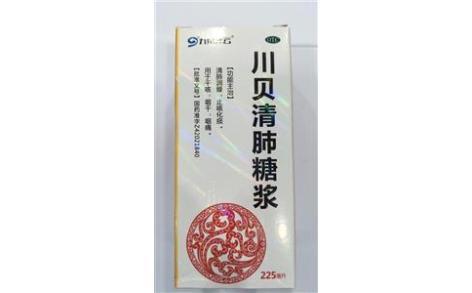 川贝清肺糖浆(九州祥云)主图