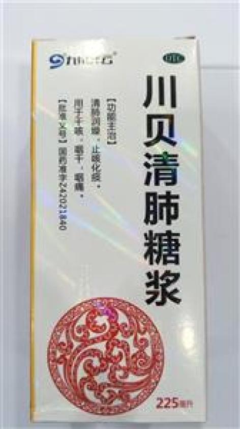 川贝清肺糖浆(九州祥云)包装主图