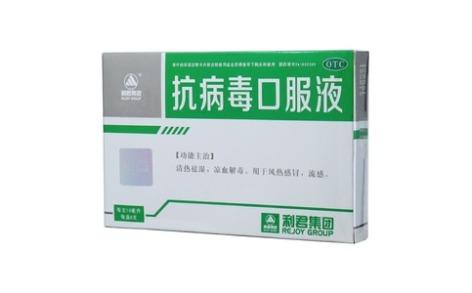 抗病毒口服液(博健)主图