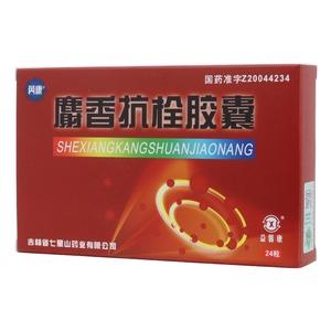 麝香抗栓胶囊(益馨康)
