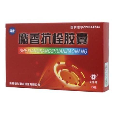 麝香抗栓胶囊(益馨康)包装主图