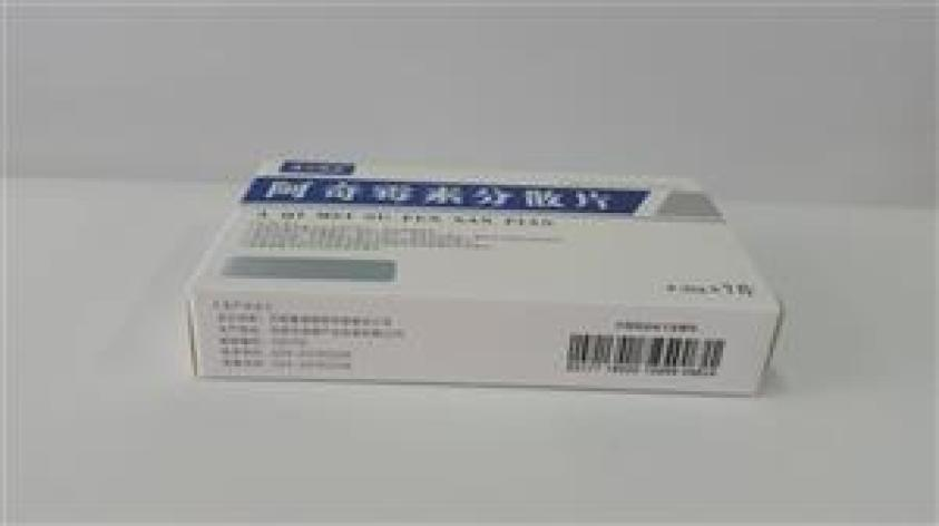 阿奇霉素分散片(百思特)包装主图