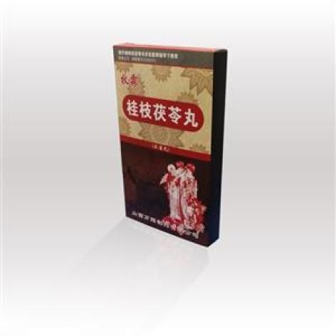 桂枝茯苓丸(牡霖)包装主图
