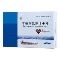 苯磺酸氨氯地平片(格林凯)