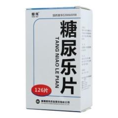 糖尿乐片(恒伟)