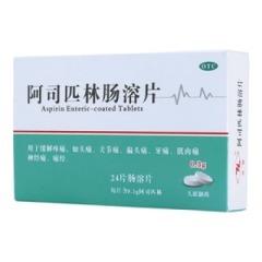 阿司匹林肠溶片(久联)