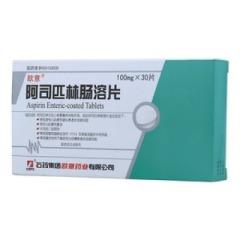 阿司匹林肠溶片(欧意)