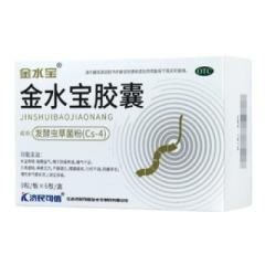 金水宝胶囊(金水宝)
