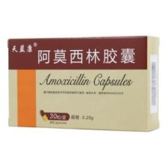 阿莫西林胶囊(力恩普)